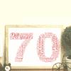 Personalised 70th Birthday Word Art Gift