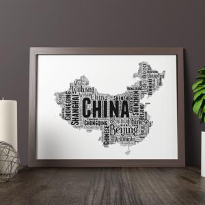 Personalised China Word Art Map Travel