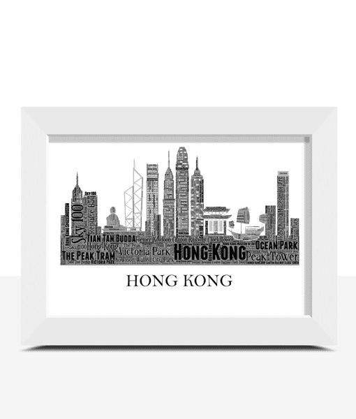 Personalised Hong Kong Skyline Word Art City Skyline Prints